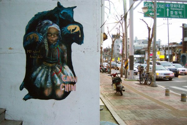 My Hybrid Heart Hole was a Chin Chin work found on the streets of Seoul in 2010. Photo: Courtesy of the artist.