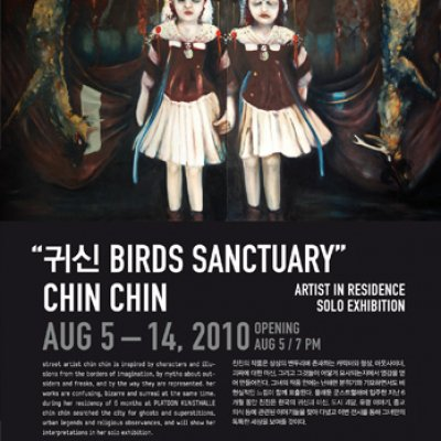 CHIN CHIN SOLO EXHIBITION