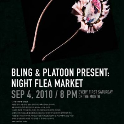 PREVIEW · NIGHT FLEA MARKET VOL. 12