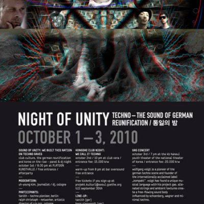 PREVIEW NIGHT OF UNITY