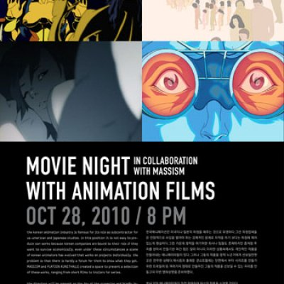 PREVIEW: ANIMATION FILM NIGHT
