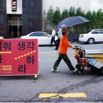 G's Stop / Think public intervention in Seoul, 2013. © Woo Juice