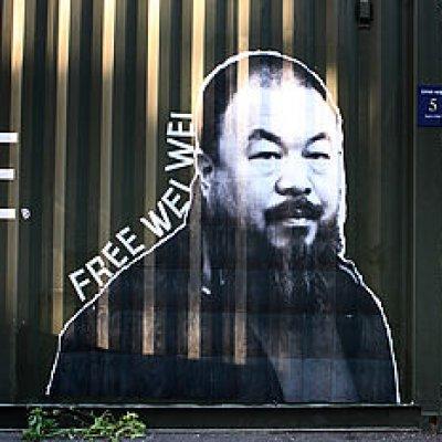 SEOUL · FREE AI WEI WEI