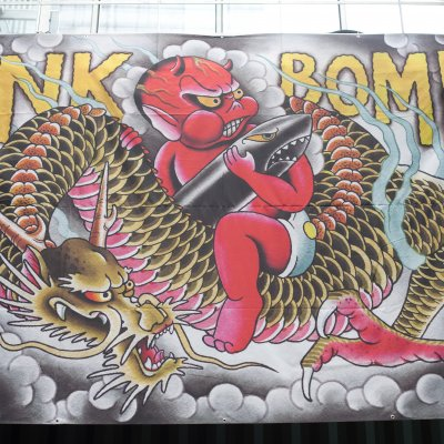 SEOUL · REVIEW: INK BOMB 2011