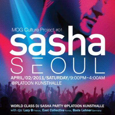 WORLD CLASS DJ SASHA