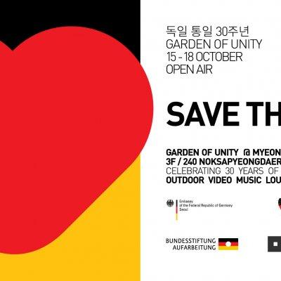 Garden of Unity 2020
