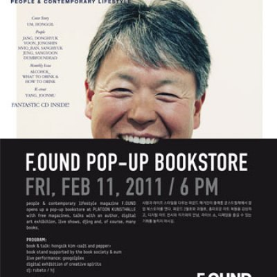 PREVIEW: F.OUND POP-UP BOOKSTORE