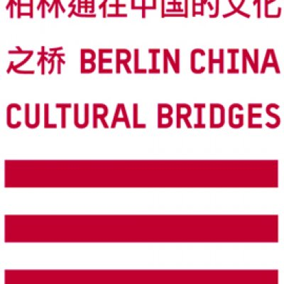 BERLIN CHINA CULTURAL BRIDGES e.V. PRESENTATION