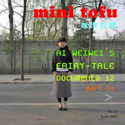 mini tofu #17
