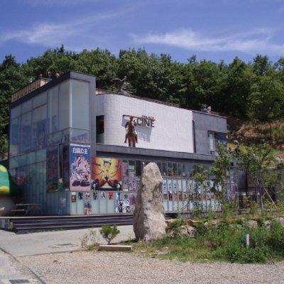 Heyri art village · Seoul