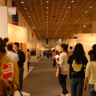 KIAF2008-korea international art fair.