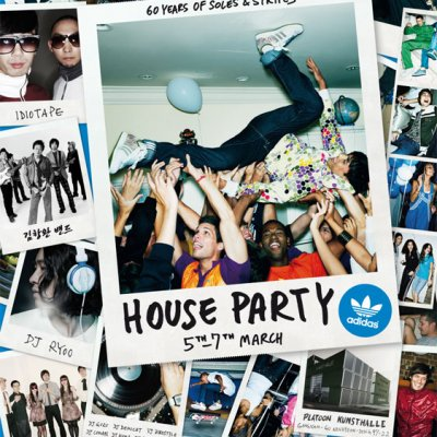 ADIDAS HOUSE PARTY @ PLATOON KUNSTHALLE SEOUL · MARCH 5TH - 7TH