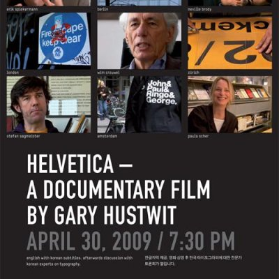 THU APR 30, 7:30 PM / MOVIE NIGHT with HELVETICA