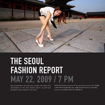 BOOK PRESENTATION: SEOUL FASHION REPORT, FRI 22nd MAY, 7PM