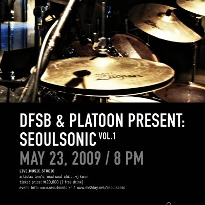 SEOULSONIC vol. 1, SAT 23rd MAY, 8PM