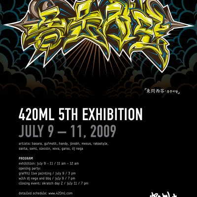 420ML GRAFFITI EXHIBITION @ PLATOON KUNSTHALLE IN SEOUL