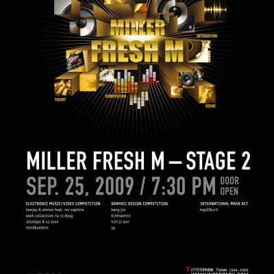 MILLER FRESH M – READY FOR STAGE 2!