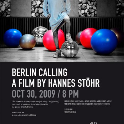 movie screening at PLATOON KUNSTHALLE: