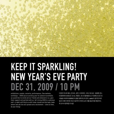 keep it sparkling!