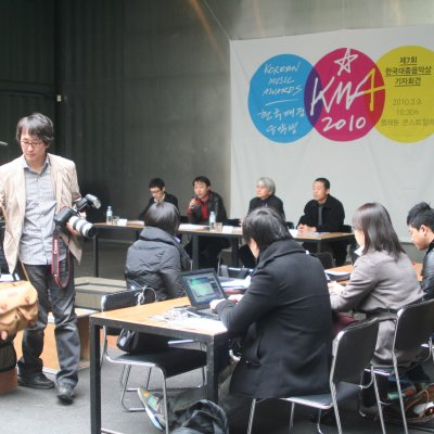 KOREAN MUSIC AWARDS press conference at PLATOON KUNSTHALLE
