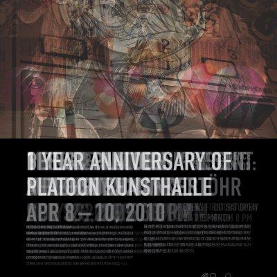 SEOUL · 1 YEAR ANNIVERSARY OF PLATOON KUNSTHALLE