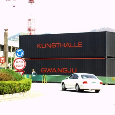 THE NEW ONE OF KUNSTHALLE STARTED