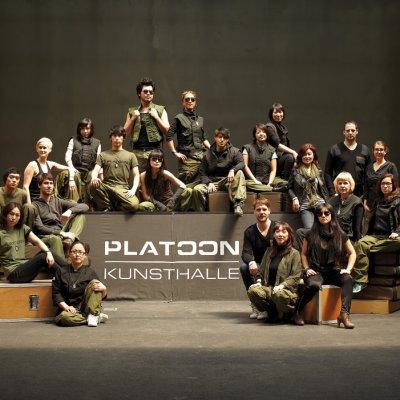 PLATOON UNITED