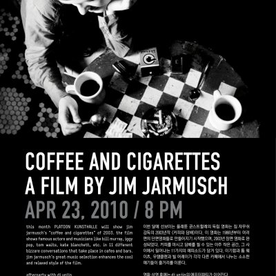 MONTHLY MOVIE PRESENTATION: COFFEE AND CIGARETTES