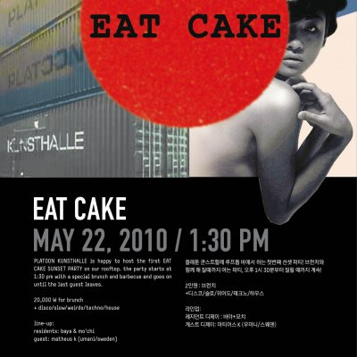 EAT CAKE PARTY