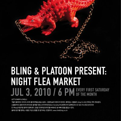 SEOUL · PREVIEW: NIGHT FLEA MARKET VOL.10