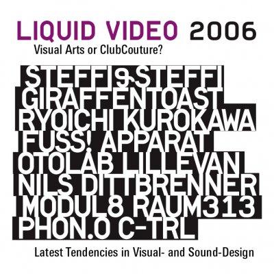 LIQUID VIDEO 2006