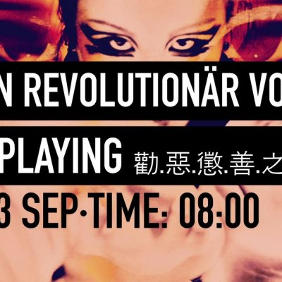 SEOUL · SALON REVOLUTIONÄR